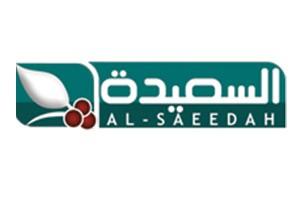 Al-saeedah TV